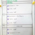 Planing (1)